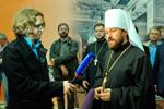Митрополит Иларион (Алфеев): «История Православной Церкви – это книга, которая пишется постоянно»